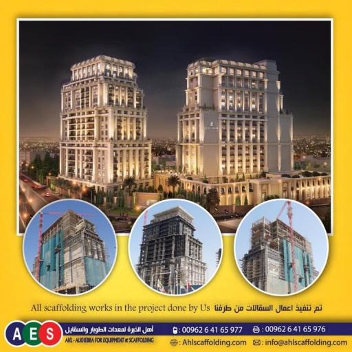 Ahl Alkhebra for equipment & scaffoding-AES